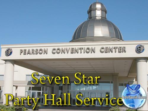 Logo of Seven Star Banquet Party Services