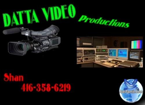 Logo of Datta Video Productions