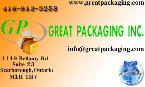 paper craft new 46 kraft paper bags ontario motion control in medical equipment components content