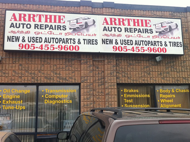 Logo of Arrthie Autos