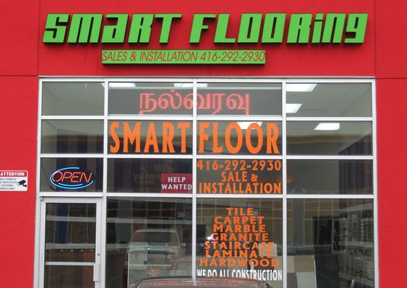 Logo of Smart Flooring