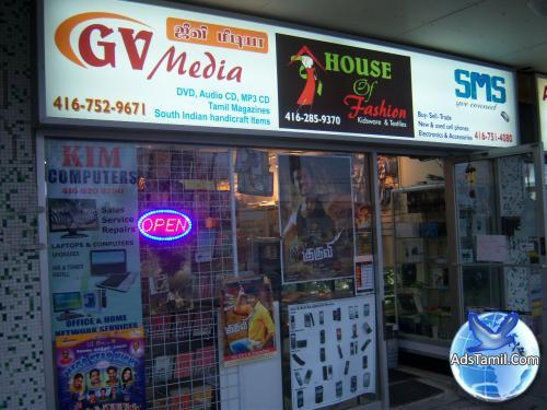 Logo of GV Media House of Fashion & SMS