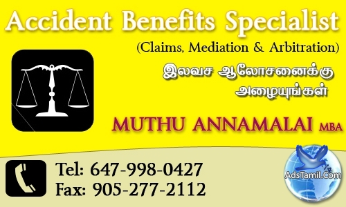 Logo of Accident Benefits Specialist