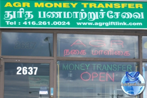 Logo of AGR Financial Service & Money Transfer