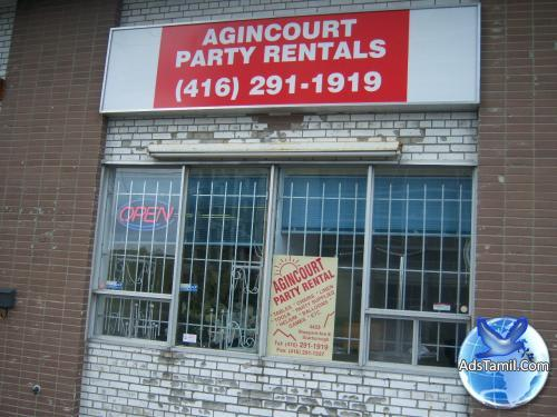 Logo of Agincourt Party Rentals