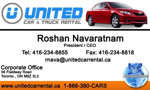 Logo of United Car & Truck Rental