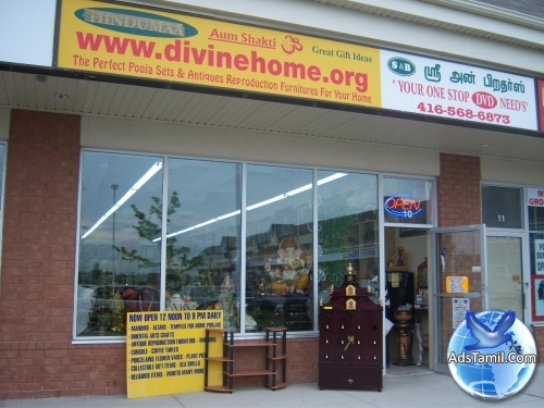 Logo of Aum Divine Home
