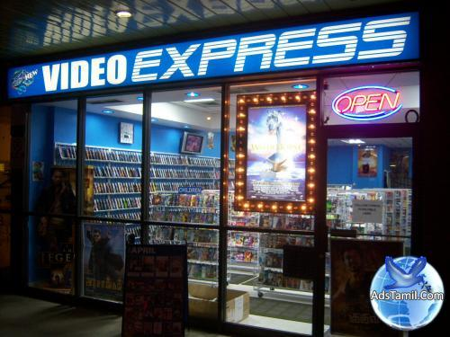Logo of New Video Express