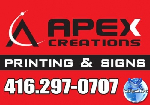 Logo of Apex Creations