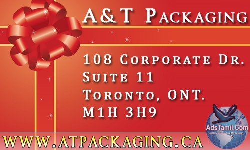 Logo of A & T Packaging