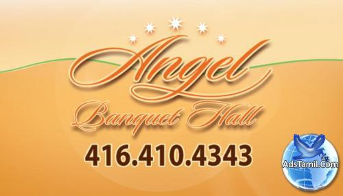 Angel Banquet Logo