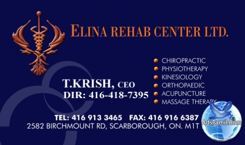 Logo of Elina Rehab Center Ltd