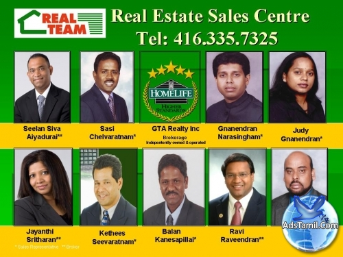 Logo of Real Estate Sales Center