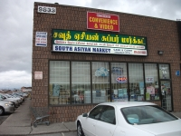 South Asian Super Market