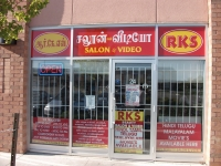 RKS Beauty Salon & Video