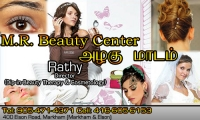 M. R. Beauty Center