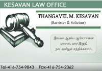 Kesavan Law Office