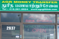 AGR Financial Service & Money Transfer