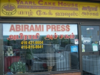 Yaarl Cake House Inc & Abirami Press