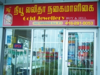 New Lalithaa Jewellers Ltd.